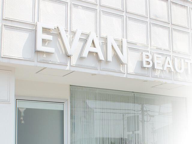 EVAN BEAUTY 春日井店